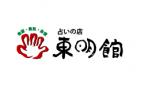 東明館 横浜ワールドポーターズ店