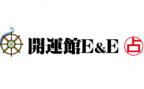 開運館E&E 品川ウィング高輪鑑定所