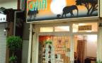 GAIA ガイア 占い館