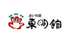 東明館 横浜赤レンガ倉庫店